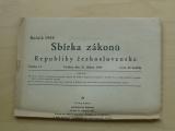 Řád plavební bezpečnosti (1958)