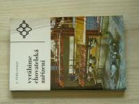 Terlanday - Vyrábíme chovatelská zařízení (1985)