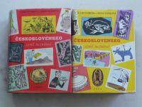 Československo - země neznámá - 1. Čechy, 2. Morava (1964 - 1966) 2. knihy