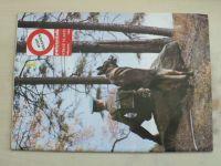 Pohraničník - Stráž vlasti - Stop hranice (1989) příloha
