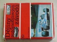 Skořepa - Dějiny automobilových závodů (1973)