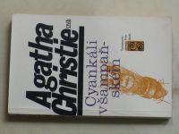 Christie - Cyankáli v šampaňském (1980)