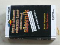 Kumprecht, Ostmeyer - Česko - německý, německo - český oboustranný slovník (1997)