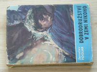 Foglar - Dobrodružství v zemi nikoho (1969)