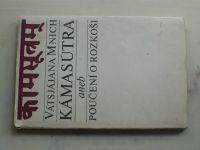 Mnich - Kámasútra aneb poučení o rozkoši (1969)