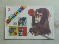 Ohníček 1-24 (1976-77) ročník XXVII.