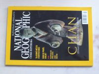 National Geographic 2 (2004)