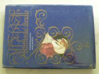 Alžbětinské divadlo - Shakespearovi současníci (1980)