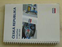 Autoatlas 1 : 200 000 - Česká republika (2005)
