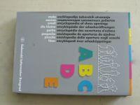 Matanović, Rabar, Molerović - Mala enciklopedija šahovskih otvaranja (1999)