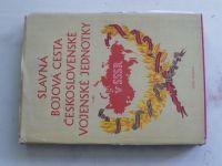 Sýkora - Slavná bojová cesta Československé vojenské jednotky v SSSR (1955)