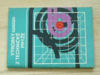 Řempo - Výrobky z technické pryže (1990) Katalog