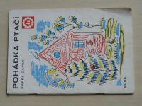 Korálky 48 - Čapek - Pohádka ptačí (1968)