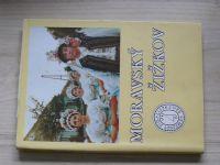Moravský Žižkov - monografie hanácko-slovácké obce (1992)