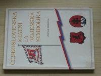 Svoboda - Československá státní a vojenská symbolika (1991)