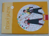 Český jazyk 1. díl - Hybridní pracovní sešit pro 2. ročník základní školy (2019)
