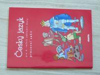 Český jazyk pro 4. ročník základní školy - pracovní sešit (2005)