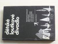 Dětské loutkové divadlo (1980)
