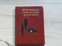 P. O. Hviezdoslav - A Song of Blood - Krvavé sonety (1972) slovensky
