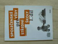 Společenské vědy pro střední školy 1. díl - Pracovní sešit (2009)