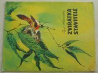 Akimuškin - Zvířátka stavitelé (1980)