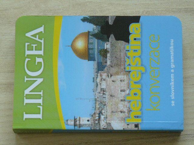 Hebrejšťina - konverzace se slovníkem a gramatikou (2016)