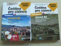 Čeština pro cizince úroveň B2 učebnice, cvičebnice + CD (2020)