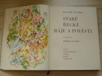 Petiška - Staré řecké báje a pověsti (SNDK 1964)