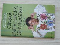 Barešová, Vondráčková - Čínská energetická gymnastika Qi gong (1991)
