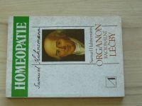 Hahnemann - Homeopatie - Organom racionální léčby (1993)