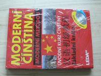 Moderní čínština - moderní metodou - úvodní kurz čínštiny (2009) + 3 x CD