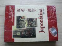 Nymburská - Japonština + 3 CD: učebnice, písmo, slovníčky a klíč (2007)