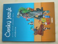 Český jazyk pro 2. ročník základní školy - Učebnice (2009)