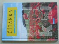 Čítanka pro 8. ročník zvláštní školy (2005)
