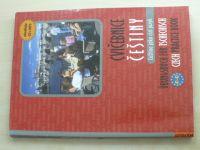Cvičebnice češtiny - Čeština jako cizí jazyk - Übungsbuch für Tschechisch A1-A2 (2009) + CD