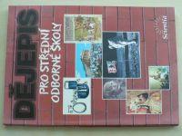 Dějepis pro střední odborné školy (2001)
