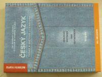 Hoffmann - Český jazyk - Česká a světová literatury (2008)