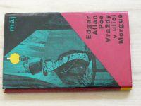 Poe - Vraždy v ulici Morgue (1964)