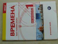 Vremena 1 (BPEMEHA) - Kurz ruského jazyka pro začátečníky - Pracovní sešit (2010)