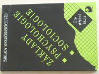 Základy psychologie, sociologie pro střední školy (2006)