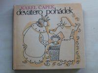 Karel Čapek - Devatero pohádek (1977) il. Josef Čapek