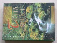 Gould-Whiteová - Touha věků (1995)