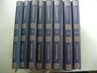 Kniha tisíce a jedné noci I. - VIII. (1958-1963)