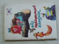 Vytnarová - Můj prázdninový zápisník (1972)