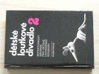 Dětské loutkové divadlo 2 (1983)