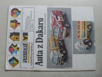 Plastické vystřihovánky - Vyškovský - Auta z Dakaru (1989) nekompletní