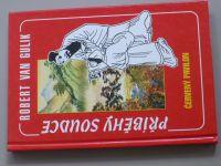 Gulik - Příběhy soudce Ti - Červený pavilon (2004)