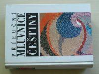 Rusínová - Příruční mluvnice češtiny (1996)