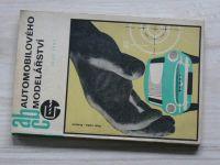 Tůma - ABC automobilového modelářství (Svazarm 1964)