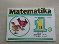 Kopka - Matematika pro 1. ročník základní školy pro slabozraké II. (1990)